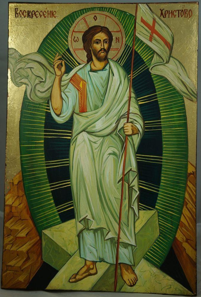 pens e it--resurrection-of-jesus-jesus-christ - Copia