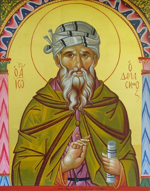 it imm O-Agios-Iwannis-Damaskhnos - Copia (1)