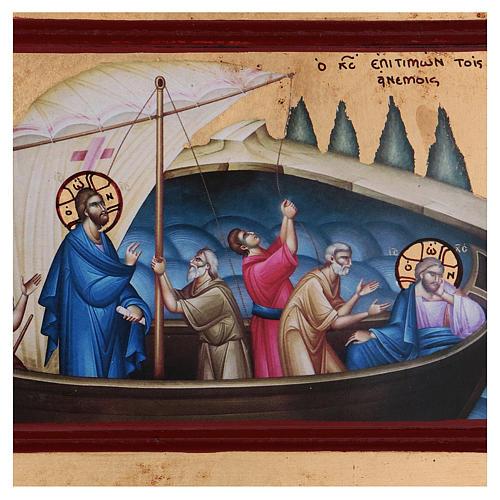 icona-gesu-e-i-discepoli-greca-in-legno-14x18-cm-serigrafata